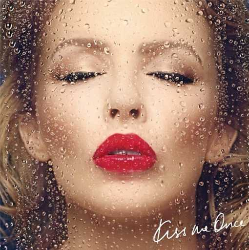 Kylie Minogue's new album 'Kiss Me Once' is available to stream