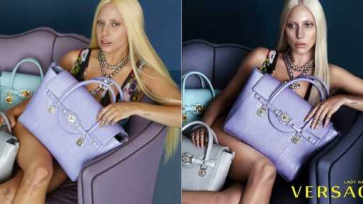 Unretouched photos leak online of Lady Gaga's Versace campaign