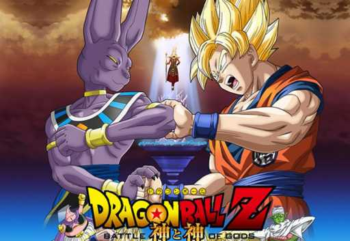 Dragon Ball Z Movie on 2015