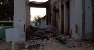 US Airstrike Hits Charity Hospital In Afghanistan, Kills 19, Including 3 Children