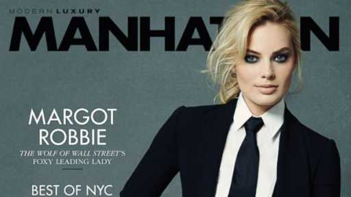 Image ht_manhattan_modern_luxury_margot_robbie_ll_140103_16x9_608.jpg