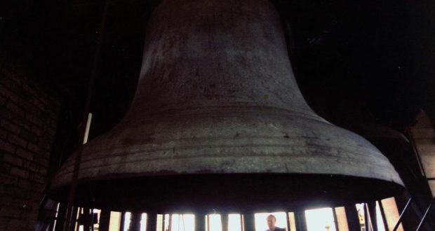 big ben bell