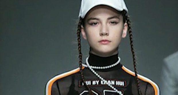 Russian Teenage Model