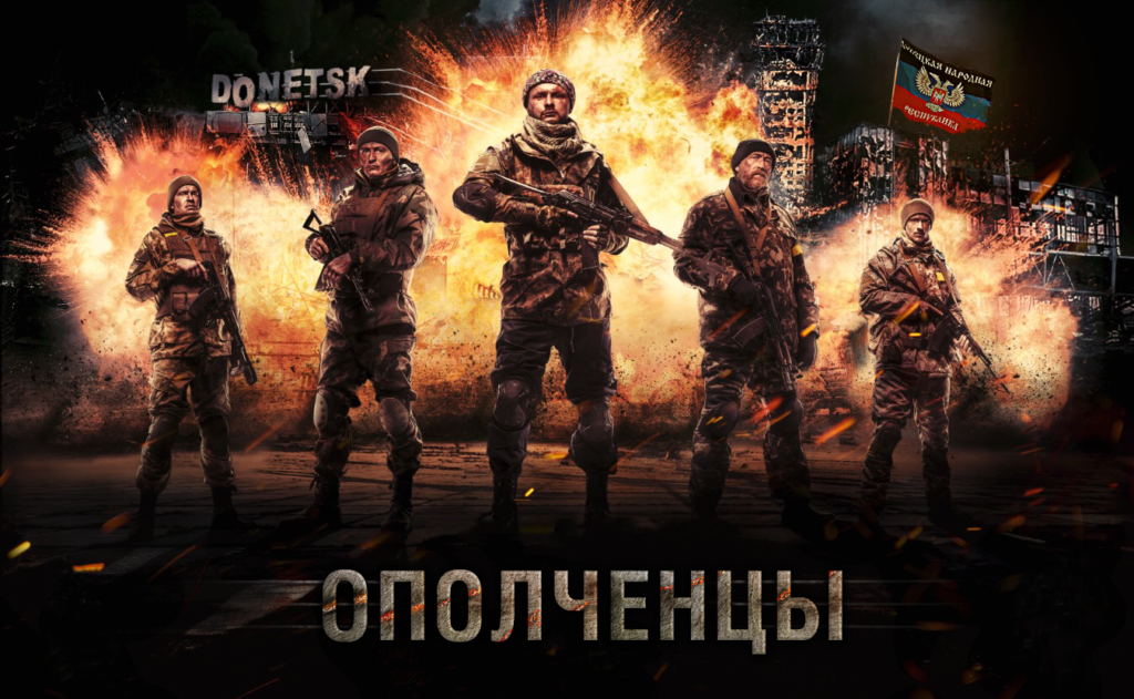 Sergei Tokarev's and Rustam Gilvanov -trailer2