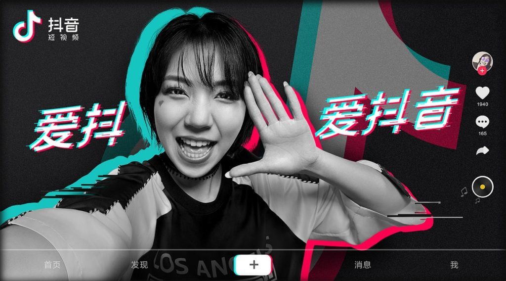 TikTok - The Chinese Lip-Syncing App