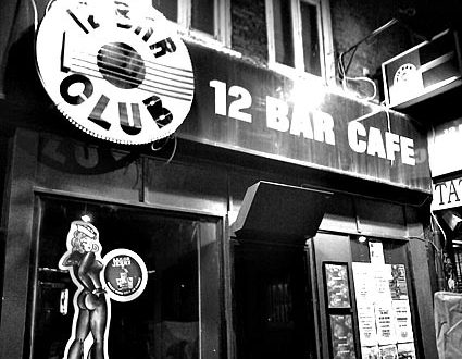 12 Bar Club, London music venue, a beat away from Tin Pan Alley