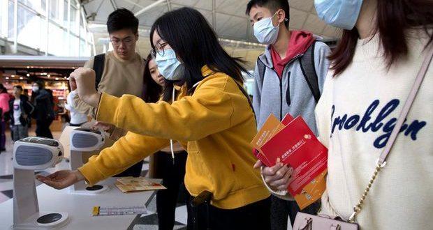 British airport to enhance health screening for coronavirus